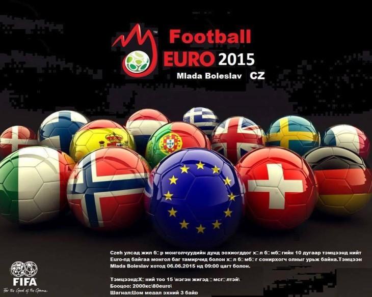 fotball 2015